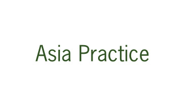 asia-practice_logo Our Partners