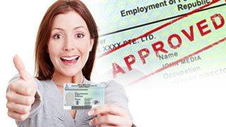 Singapore Employment Pass Scheme