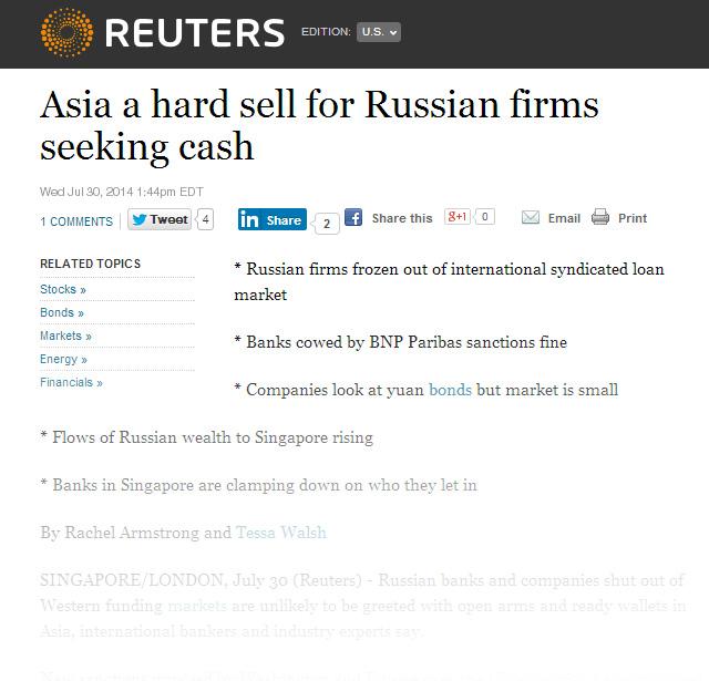 Rikvin in Reuters